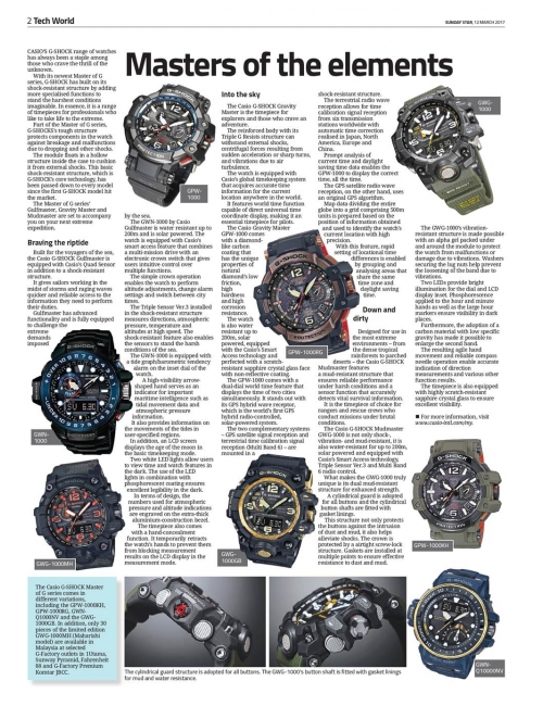 G-SHOCK Master of G -Check out the write up about our Master of G series in The Star's TechWorld Supplement in March '17!