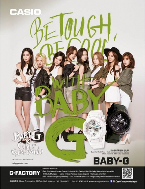 BABY-G BGA230 -Be Cool and rock your outfit with the new BABY-G BGA230 series!