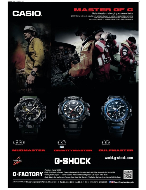 G-SHOCK Master of G -Checkout our Master of G series that consist of GravityMaster, GulfMaster and MudMaster!