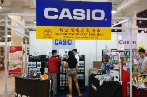 CASIO Calculator - Read Malaysia Book Fair 2017